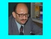 GÜN SAZAK (26.02.1932-27.05.1980)