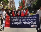 NAZİLLİ BELEDİYESİ 1919 BAYRAK DAĞITTI!