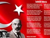 MEHMET AKİF ERSOY  (20 Aralık 1873-27 Aralık 1936)