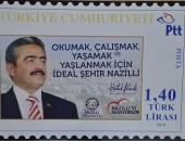 NAZİLLİ'Yİ TANIYACAKLAR