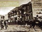 96.İZMİR KURTULUŞ BAYRAMI KUTLU OLSUN!